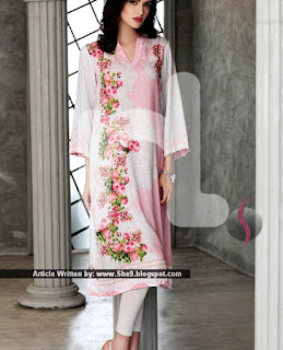 NL Eid Collection 2015 - EID UL FITER