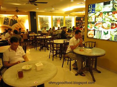 Image Result For Pejaten Village Mall