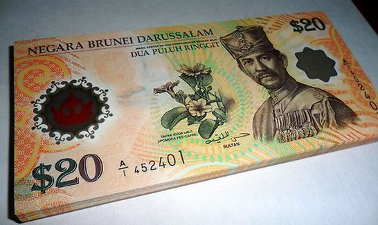 168 Bank Notes: Brunei-Singapore Commemorative $20 (100 Runs)