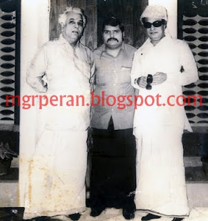 MGR with his Brother M.G. Sakrapani & his son Vijayan