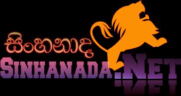 sinhanada.net