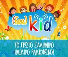 """Mama Colada"" Νέα εκπομπή από την Κάλη, την Βέρα, την Δήμητρα και την Σοφία!!!"