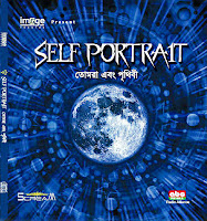 Self Portrait's Solo Album Tomra Ebong Prithibi