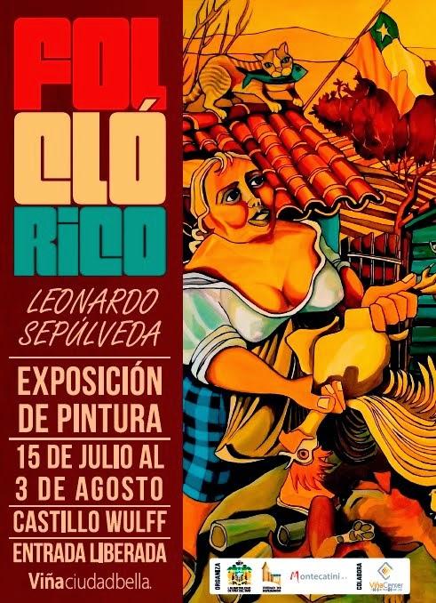 PRÓXIMA EXPOSICIÓN/CASTILLO WULFF/ VIÑA DEL MAR/JULIO 2014