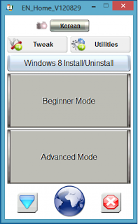Activator Windows 8 Permanent