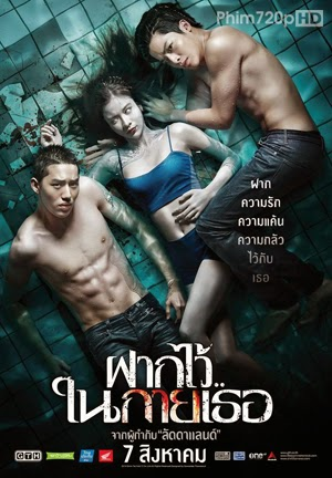 The Swimmers 2014 poster