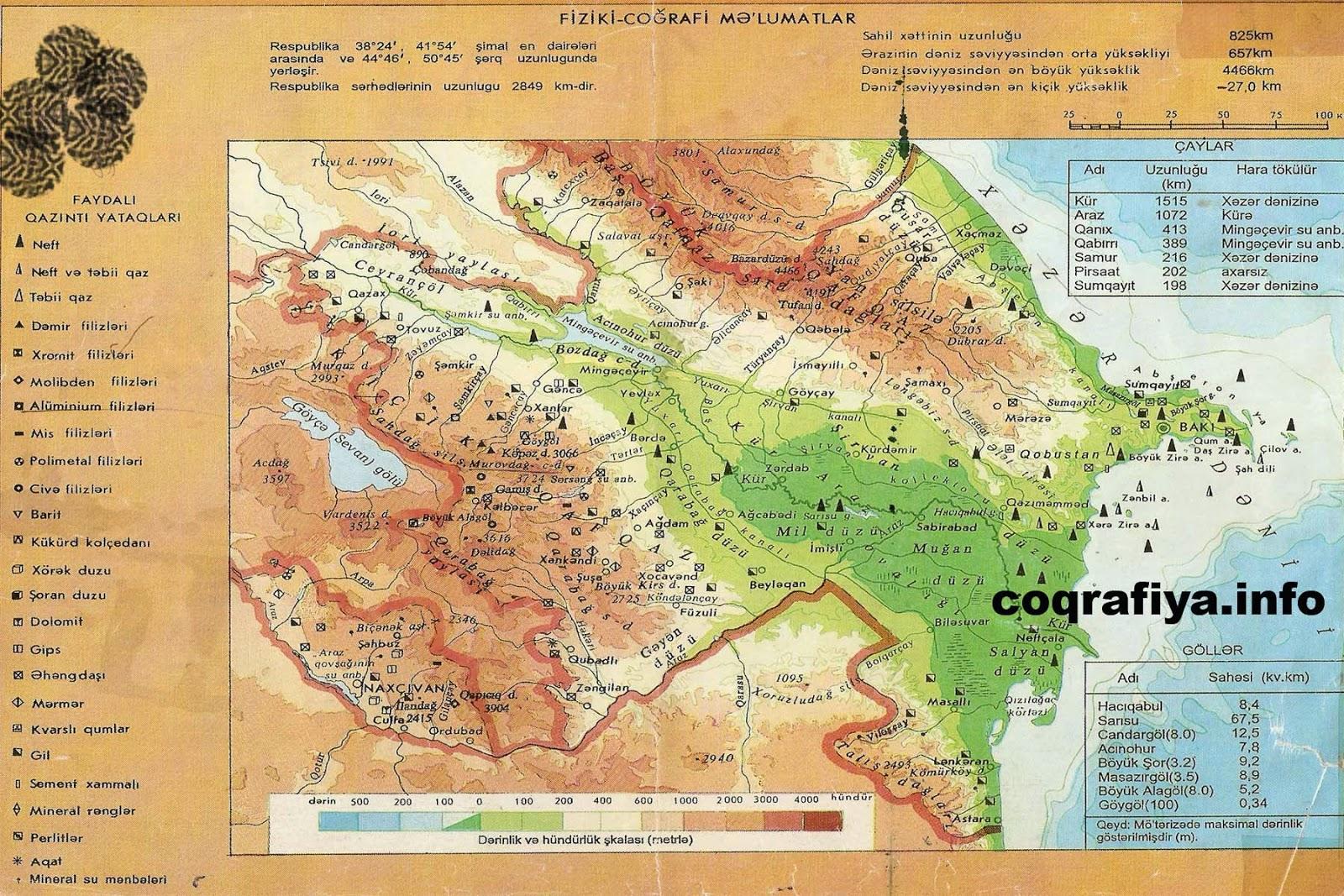 Coqrafiya.info: Azerbaycanin xeritesi 1. Azerbaycanin xeritesi 1.