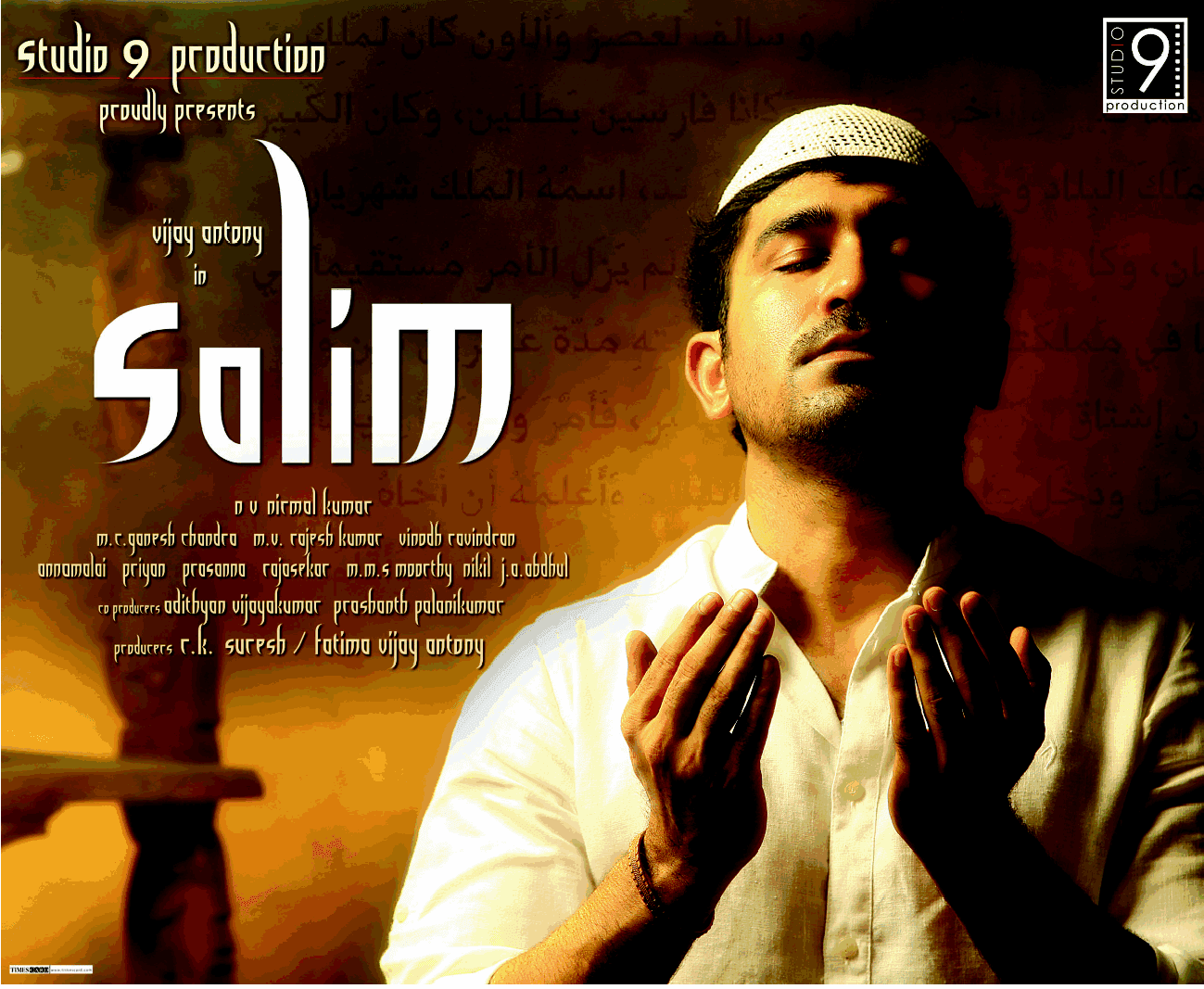Salim 2014 Suara Tamil Movie Watch Online