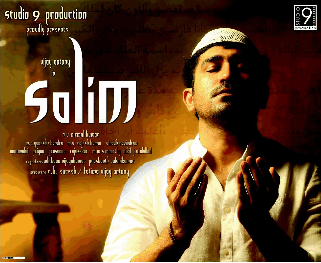 Salim 2014 Suara Tamil Movie Watch Online