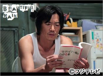 Sinopsis Drama Jepang Beautiful Rain Episode 1-Tamat