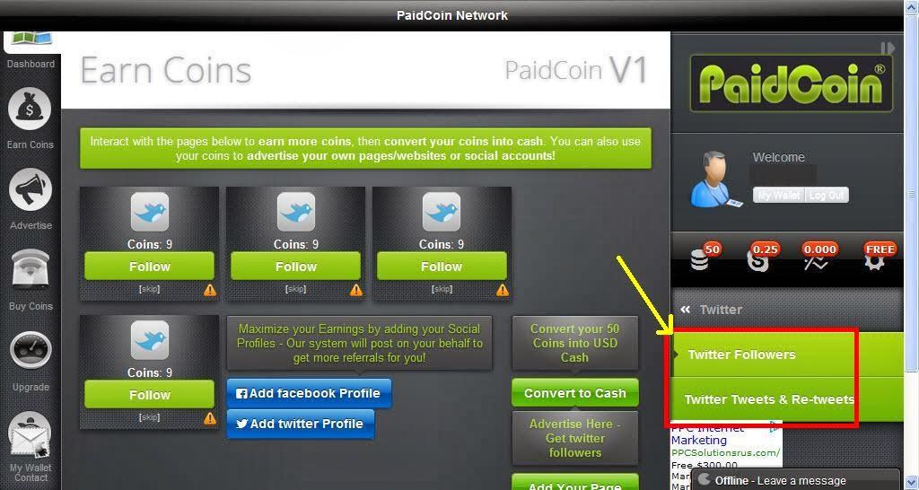 الربح الشبكات الاجتماعية paidcoin اثبات 4.jpg