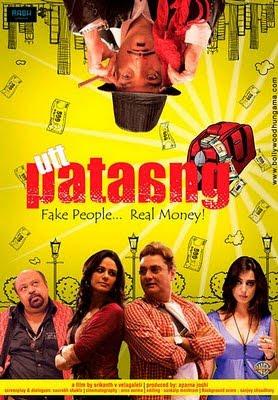 Utt Pataang (2011)
