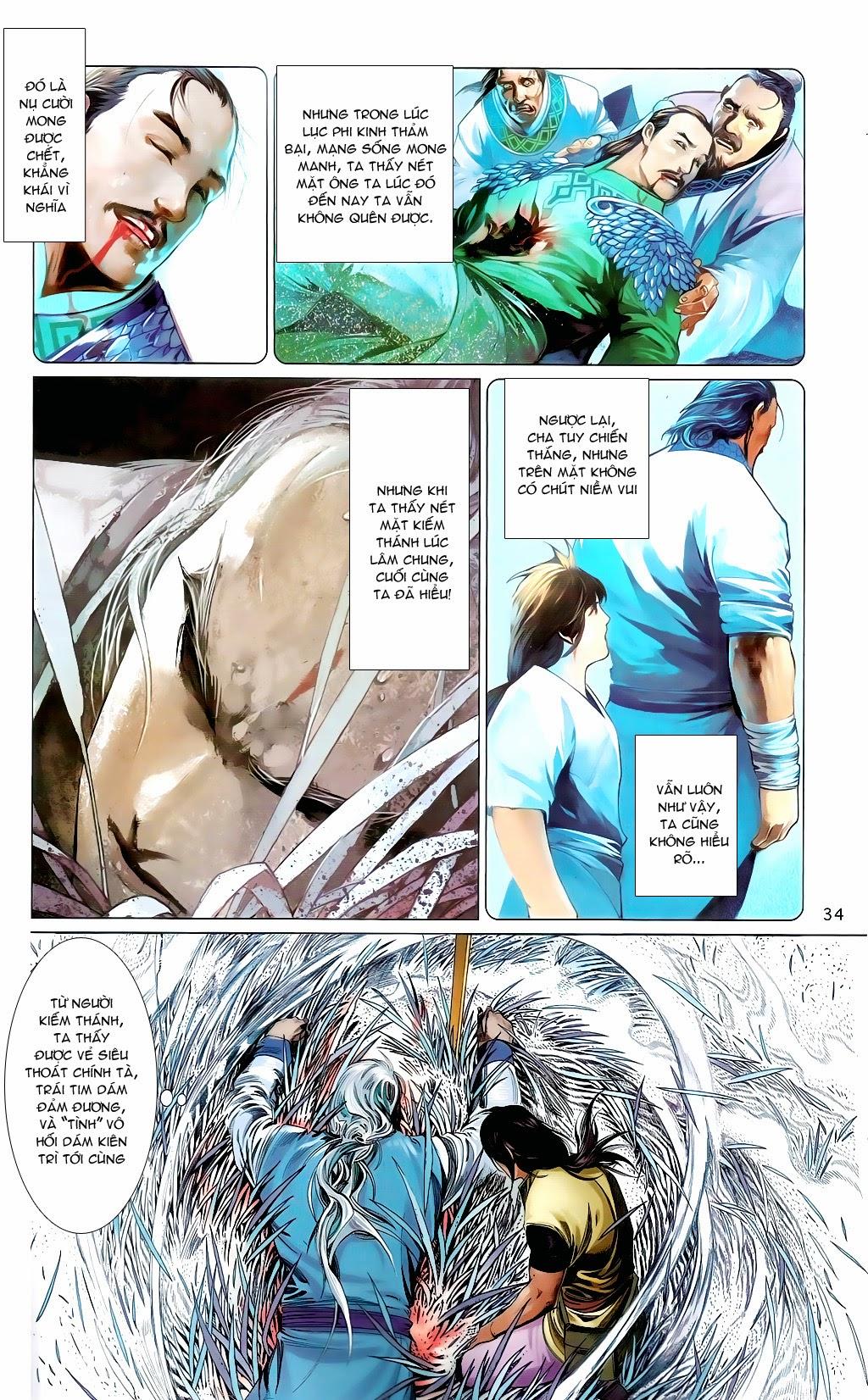 Phong Vân Chap 665 - Trang 33