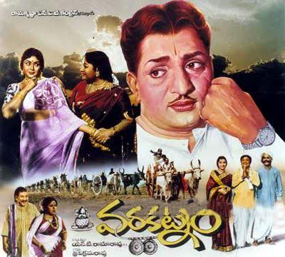 ntr old telugu movie - Movie Search Engine at Search.com