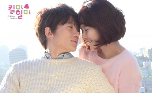 Download Korean Drama Kill Me, Heal Me + OST Subtitle Indonesia