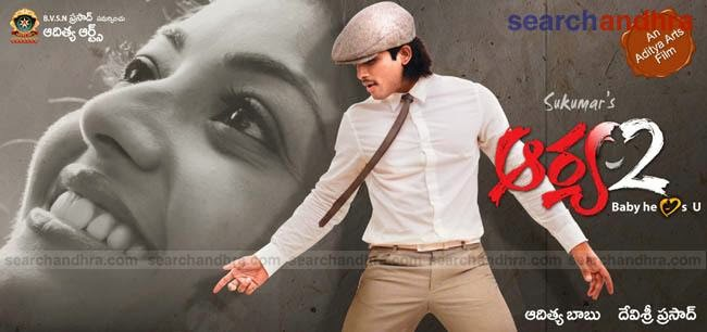 Aarya-2 Songs Lyrics - Lyrics