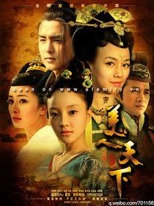 Mỹ Nhân Thiên Hạ - Beauty World poster