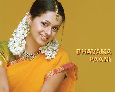 Bhavana Pani image