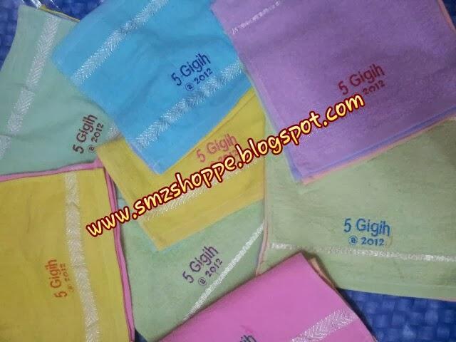Sulam Towel