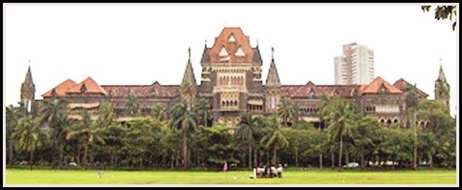 bombay high court aurangabad bench