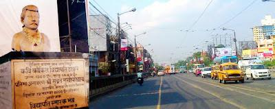 विद्यापति सेतु : शोभायात्रा कयल गेल स्थगित