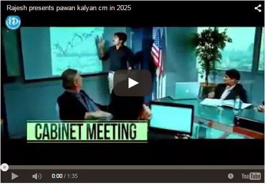 Pawan Kalyan CM In 2015 Awesome Video | Must Watch And Share