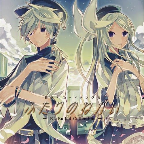 Futari no Negai -RL Ballad Collection- ふたりのねがい -RL Ballad Collection- (Download)