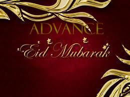 advance-eid-mubarak-wallpaper