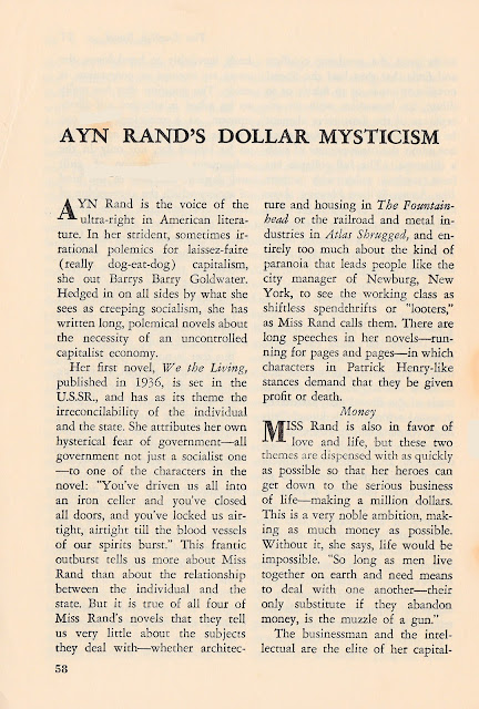 ayn rand essay contests 2012