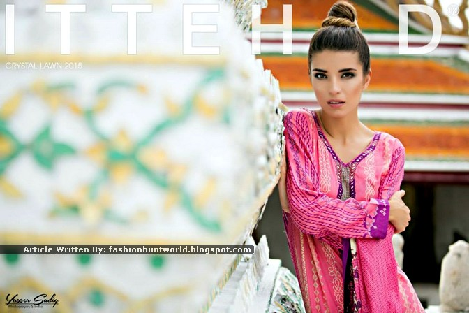 New Summer Lawn 2015 By Ittehad