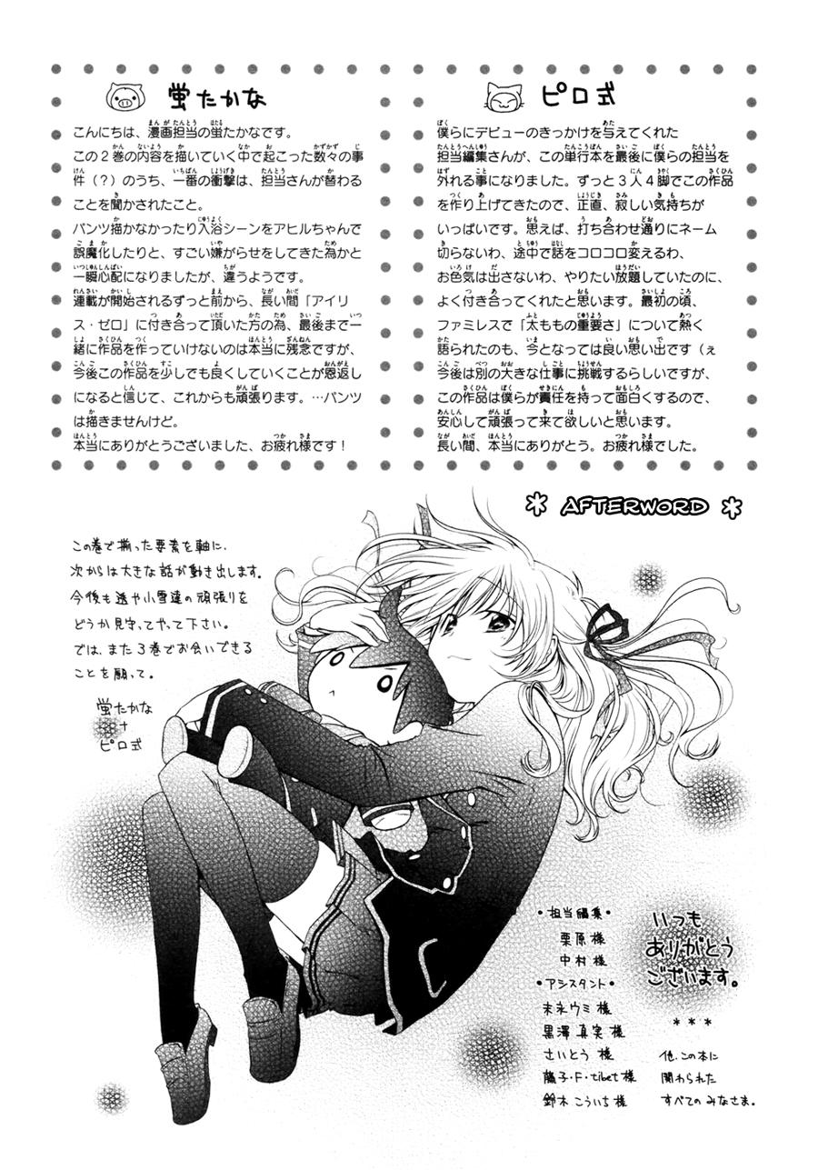 Komik iris zero 009 10 Indonesia iris zero 009 Terbaru 44|Baca Manga Komik Indonesia|
