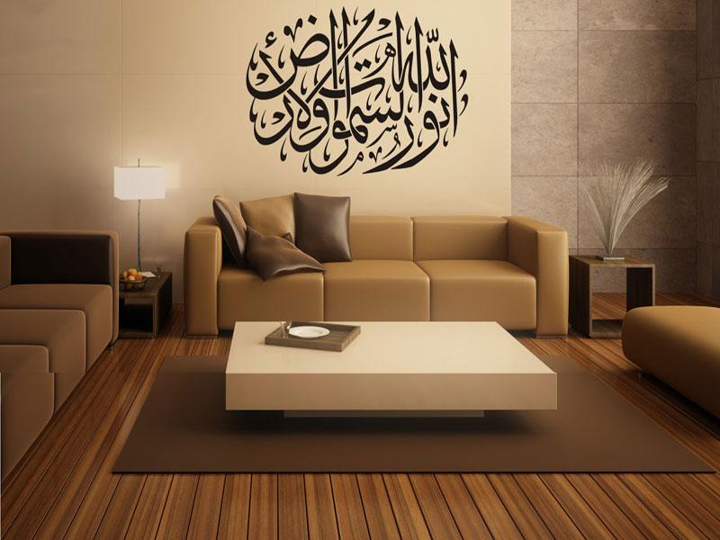 tips dekorasi ruang tamu minimalis