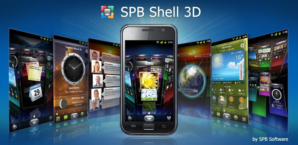 Spb shell приложение скачать