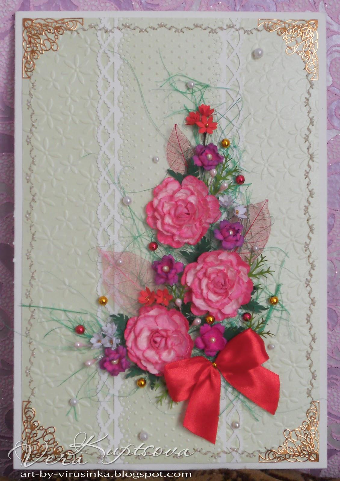 Фото на поздравительную открытку