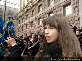 Осторожно! На Майдане провокаторы во главе с Татьяной Черновол!