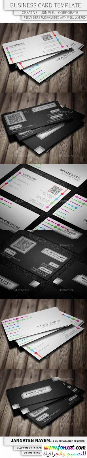 business card تصميم كارت شخصى احترافى psd رقم 17