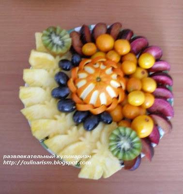 как красиво нарезать фрукты на блюде