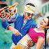 Rough 2014 Watch Telugu Movie Online