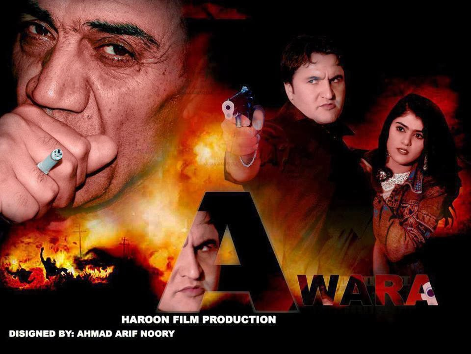 Movie - Awara