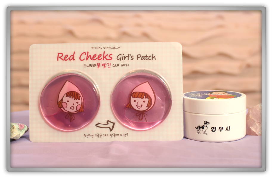 겟잇뷰티박스 by 미미박스 memebox beautybox Superbox #61 My Cute Wishlist 3 box unboxing review tonymoly red cheeks girl youngwoosa oh lovely soft cream