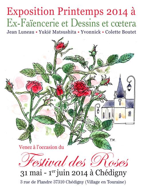 Festival des Roses 2014 Chédigny by Yukié Matsushita