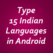how-type-15-indian-languages-in-android-apps