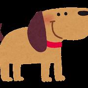かわいい犬のイラスト(戌年)