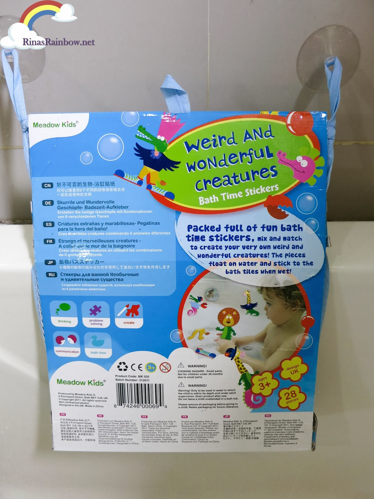 Meadow Kids bath stickers