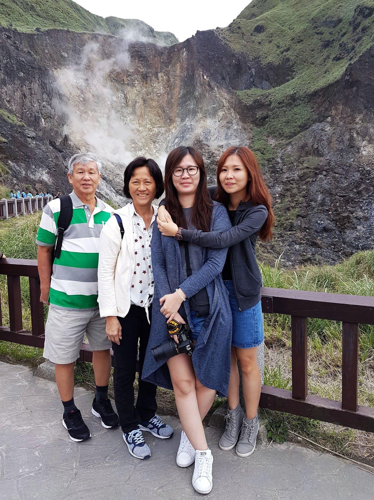 臺灣北部陽明山 Taiwan