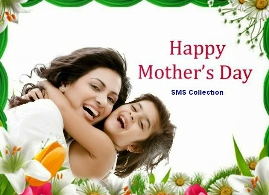mothers day pictures, images, greetings for facebook sharing