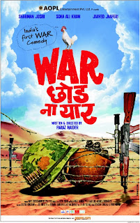 War Chhod Na Yaar (2013) Songs.pk MP3 Download Free