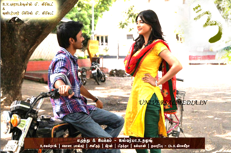 Songs Free Download Mp3 New Movie Songs Downlod Tamil Hindi Telugu