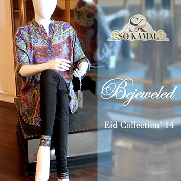 So Kamal Eid Collection 2014