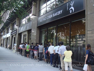 荔枝玫瑰麵包, 酒釀桂圓麵包,Wu Pao Chun, Taiwan, Bakery, Lychee Rose, Logan bread, Kaoshiung, pineapple tarts, 吳寶春
